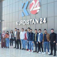 زيارة علمية لقسم الاعلام لقناة كوردستان 24 الفضائية