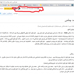 ترجمة ويكيبيديا