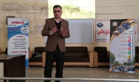 Cihan University-Erbil organizes an outreach campaign for school students