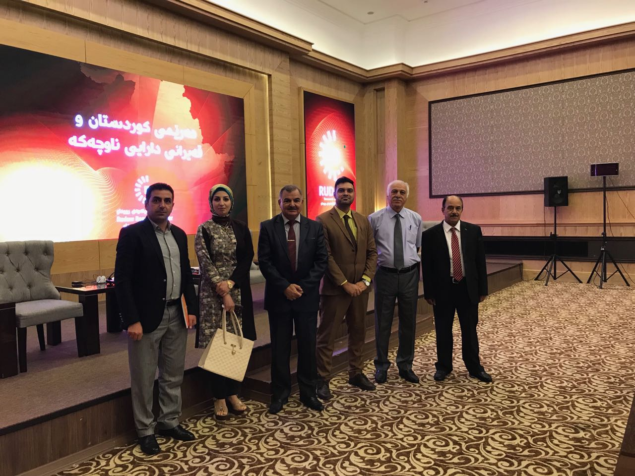Department of Finance and Banking participate in a symposium