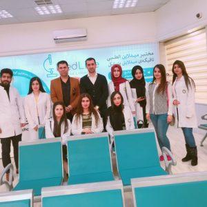 Scientific Trip to Medline Medical Laboratory