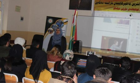Cihan University-Erbil organizes an outreach campaign for school students ….
