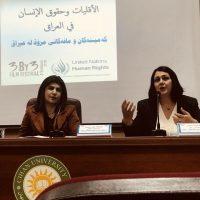 "Cihan University – Erbil organized a festival on ""Short Films on Human"""
