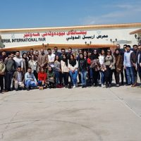 A Scientific visit to the 14th Session of Erbil International Book Fair