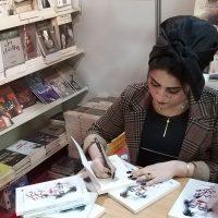 طالبة  قسم علوم الحاسبات-  جامعة جيهان / اربيل  تنشر اول كتاب لها