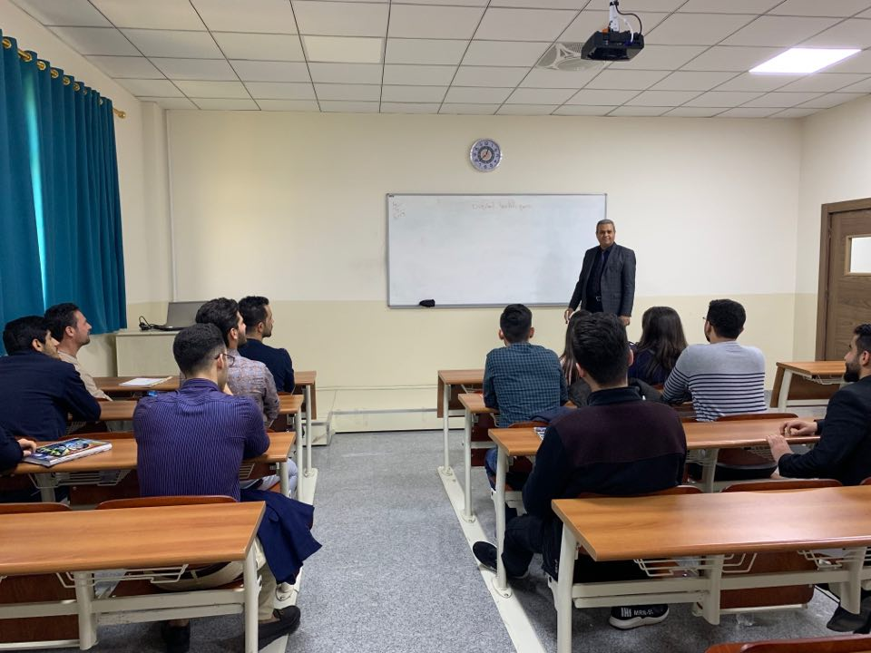 First Stage Supervisor Meeting Of The Department Of Communication And Computer Engineering
