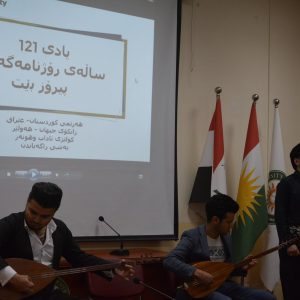 A concert for students of the Department of media on the occasion of the Kurdish Press Day