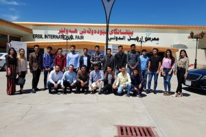 Cihan University-Erbil Construction Exhibition1
