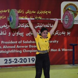 A student at Cihan University (Oshin Muhsin) achieved a new record.