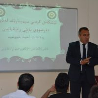 A Seminar About Media Work And Media Study Submitted By Graduate Student From Media Department At The Cihan University