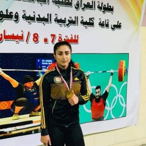A student of Cihan University-Erbil (Oshin Muhsin) achieved a Gold Medal and a new record across all Universities in Iraq.