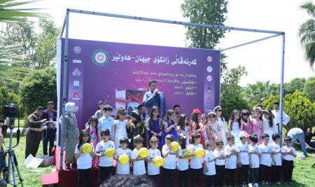 Cihan University- Erbil Carnival