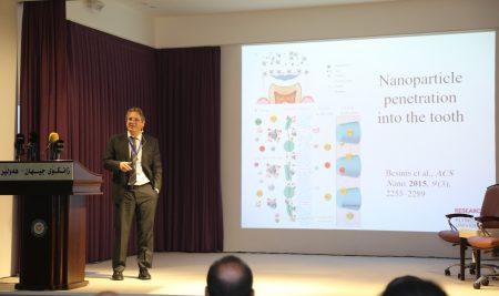 المؤتمر الدولي المشترك بين جامعة جيهان – اربيل و جامعة هولير الطبية للبايولوجي والعلوم الصحية (BIOHS'19)