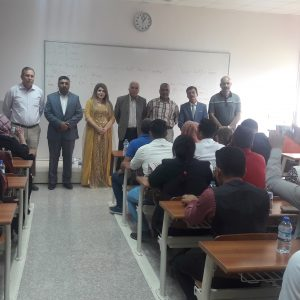 Accounting Department Received A Delegation From Kirkuk Technical Institute