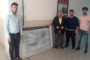 Cihan university erbil panel_1
