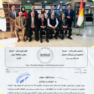 The most important Activities of the business administration Department of Cihan University-Erbil 2018-2019