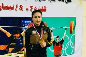A student of Cihan University-Erbil (Oshin Muhsin) achieved a Gold Medal and a new record across all Universities in Iraq