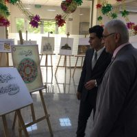 Art Exhibition – Islamic Art
