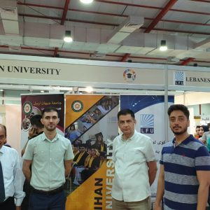 Participation in the Middle East Conference and Exhibition for Education, Technology and Students in Iraq
