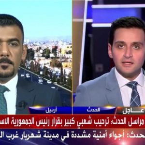 A staff member of the department discussing the latest developments in the Iraqi scene on Al-Arabiya Al Hadath