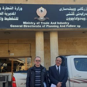 A field visit to the directorate of planning and follow up