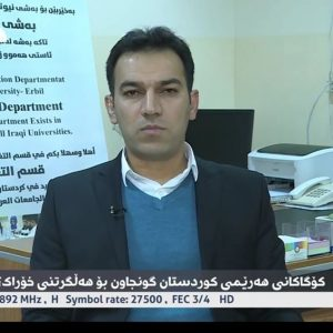 Discussing Food safety in Kurdistan in a TV interview