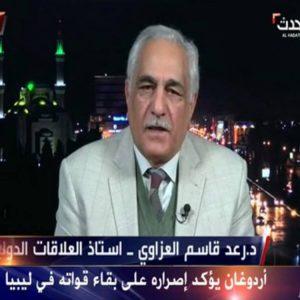 Discussing the latest developments in the Iraqi scene on  (Al-Arabiya Al- Hadath)