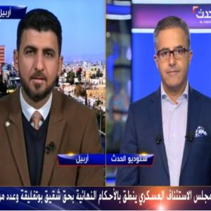 Dr. Moataz Al-Najm: Several gaps in the Iraqi project to combat corruption