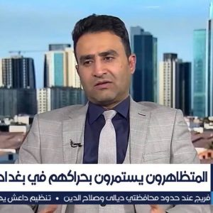 Dr. Hawzen Omar for an international media: the next Iraqi government will face many challenges