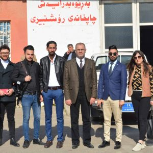 The Department of Media visits the Ministry of Culture Printing press house in Erbil