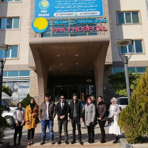 A Site Visit to PAKY Hospital