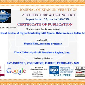Research Paper Published by Dr. Yogesh Hole.