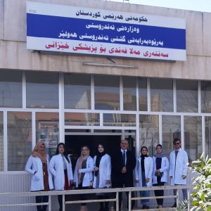 Organizing a visit to Malefandy primary health care center in Erbil