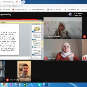 The Department of Media presented its first online seminar