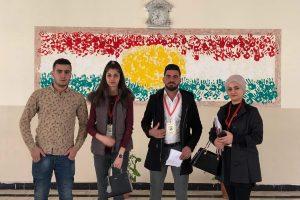 جامعة جيهان _ قسم التربية العامة (18)