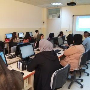 Computer Skills Training Lesson