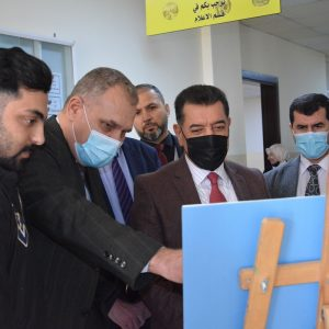 The Department of Media at Cihan University-Erbil organized an exhibition of designs for newspapers and magazines