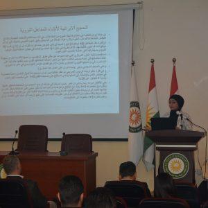 A seminar about Iran's nuclear program