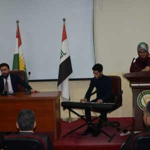 Cultural Activity in the Department of International Relations