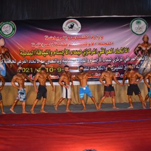 A student from Cihan University-Erbil won sixth place in the Iraq Bodybuilding Championship.