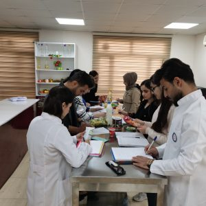 Physical Examination on Food Labeling by the Students of the Nutrition and Dietetics Department