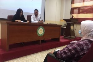 The United Nations list of Decisions regarding Iraq within a seminar of two students- Department of International Relation and Diplomacy.-1