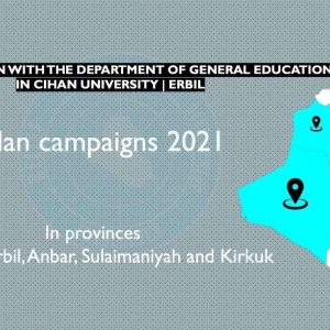 The Department of General Education Participated in Ramadan Campaigns