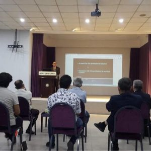 Department of Physical Education and Sports Science organized a workshop