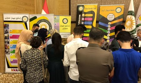 Cihan University-Erbil Greatly Welcomed in Two Exhibitions