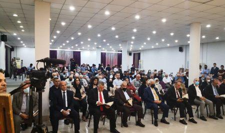 Cihan University-Erbil Commemorates International Teachers' Day
